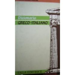 Dizionario greco-italiano - Maria Antonia Carbone