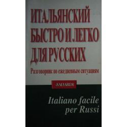Italiano facile per russi - a cura di Anjuta Gancikov