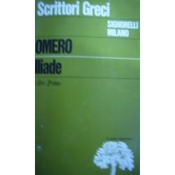 Iliade Libro I - Omero (Testo greco)